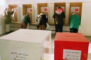 Elections palestiniennes en mai et juillet