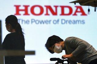 Honda: envolée du bénéfice net en 2020/21, mais prévisions mitigées